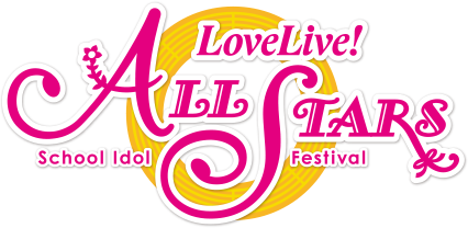 러브라이브! School Idol Festival ALL STARS